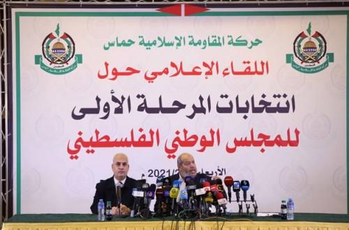 اللقاء الإعلامي حول انتخابات المرحلة الأولى للمجلس الوطني الفلسطيني