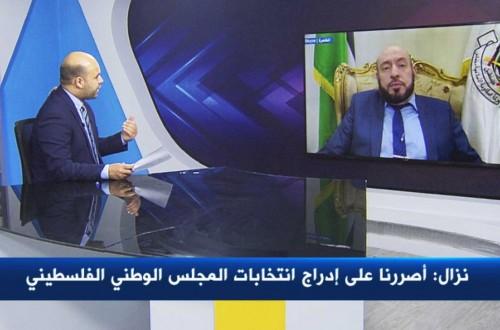 لقاء خاص مع محمد نزال حول نتائج حوار القاهرة