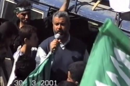 إسماعيل هنية قبل عشرين عاما.. كلمة جماهيرية بذكرى يوم الأرض