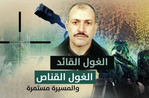 عدنان الغول | قائد التصنيع الأول في كتائب القسام