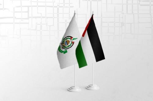أبرز ما ورد في البيان الصحفي حول اجتماعات المكتب السياسي لحركة حماس