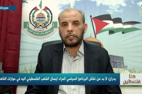 لقاء رئيس مكتب العلاقات الوطنية وعضو المكتب السياسي حسام بدران على قناة الأقصى الفضائية